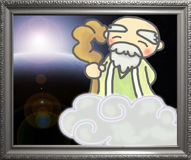 天之御中主神様(あめのみなかぬしのかみさま)ブレスレット